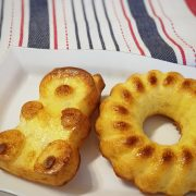 Мъфини със сирене